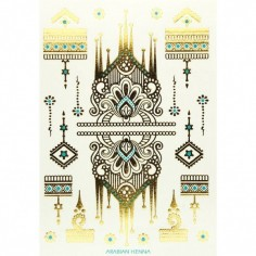 Arabian Henna - Körper-Tattoo Golden Energie