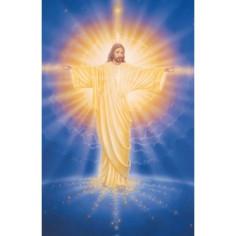 Gebetskärtchen Der Herr der Liebe