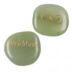 Reichtum Serpetin Handschmeichler