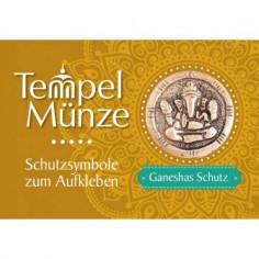 Tempelmünze - Ganeshas Schutz